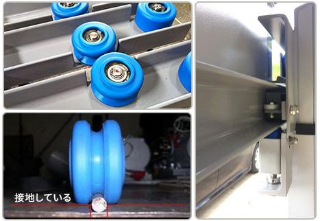 高性能な産業用のMC車輪を採用し、片手で楽々と開閉できるルーフ